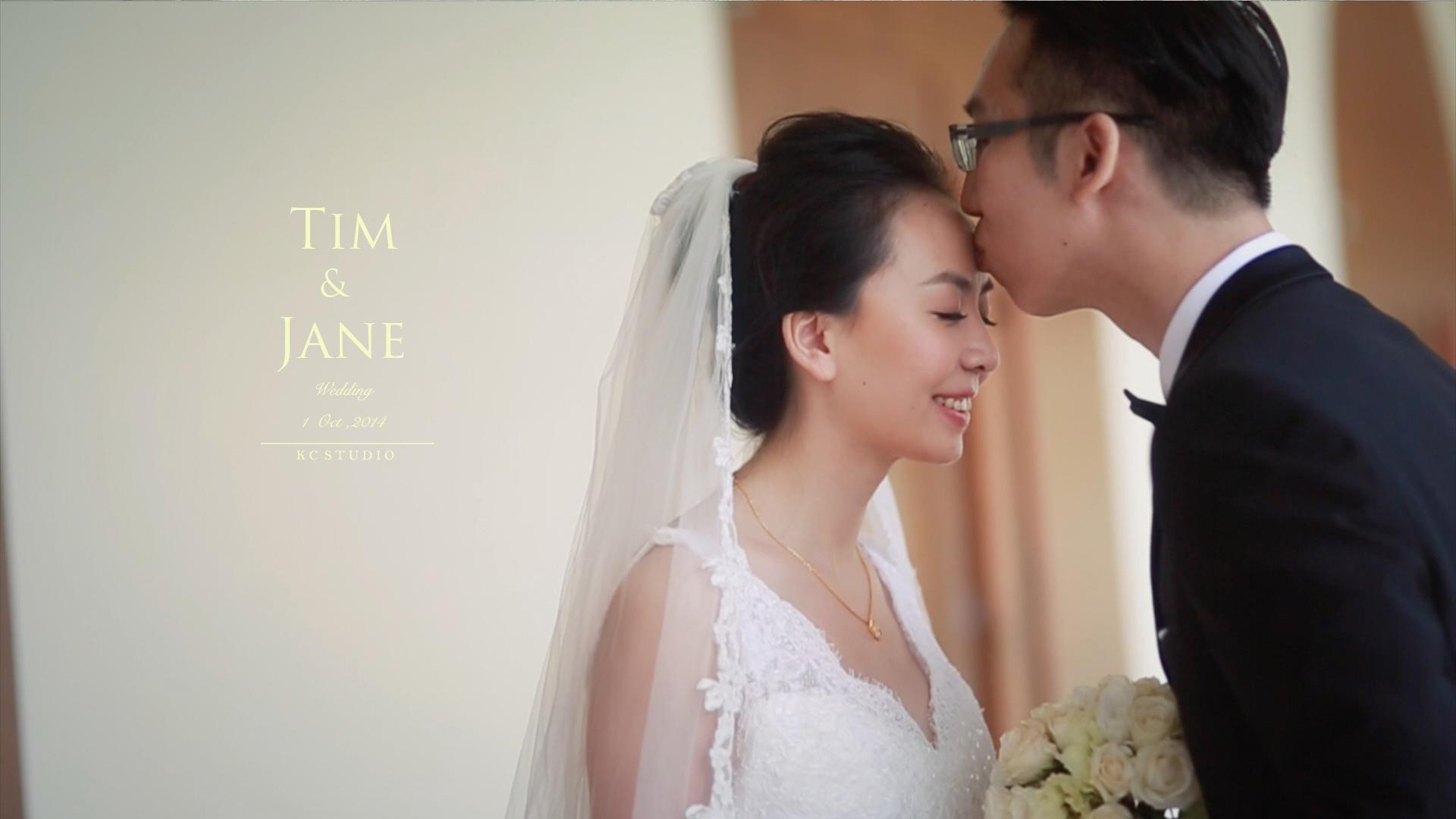 婚禮錄影,婚錄,Tim .Jan,迎娶,午宴,南方莊園