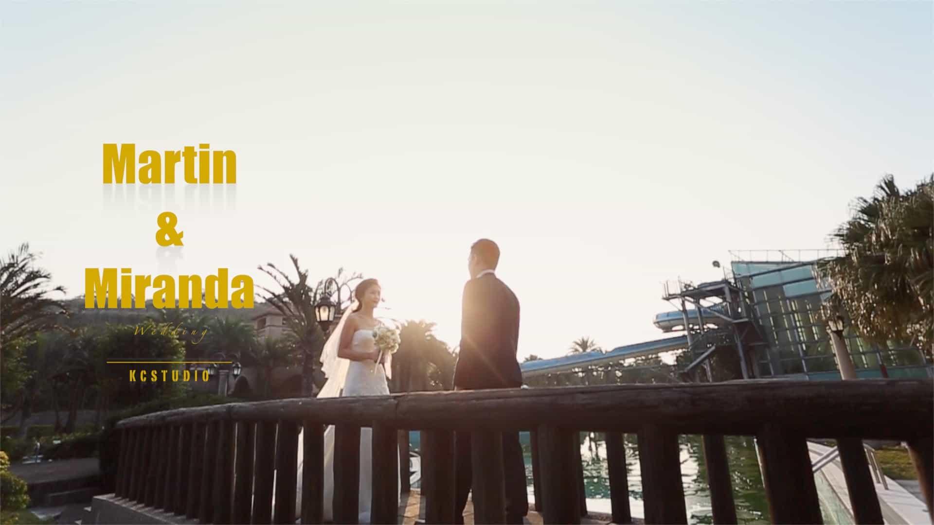 婚禮錄影,Martin.Miranda, 迎娶午宴 ,揚昇高爾夫球場, 証婚儀式,空拍